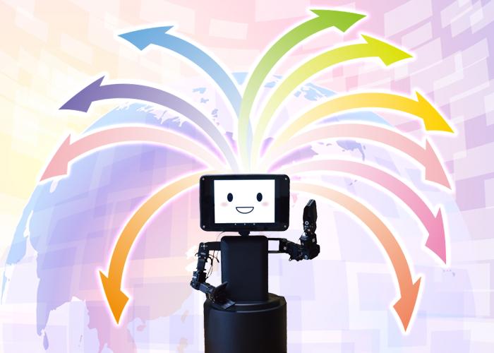 ロボットの国際化